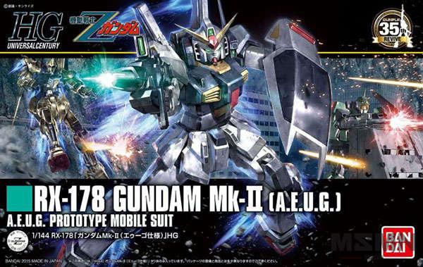 hg_gundam_mk2_aeug_00