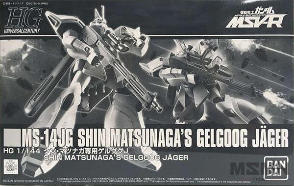 hg_matsunaga_jager_00