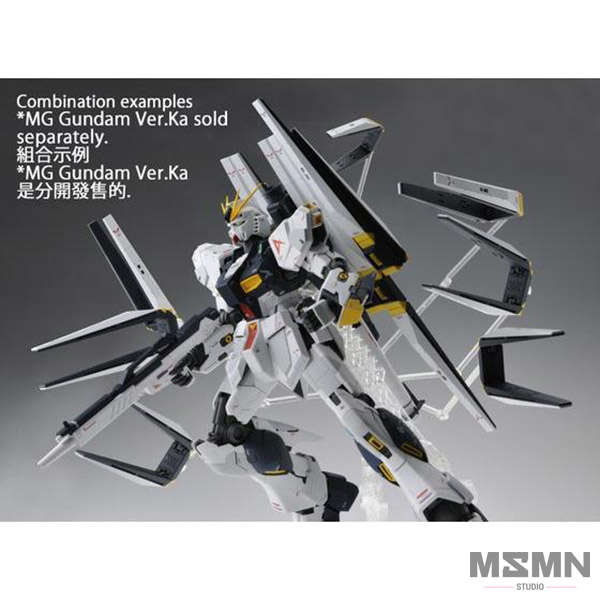 mg_double_fin_funnel_01