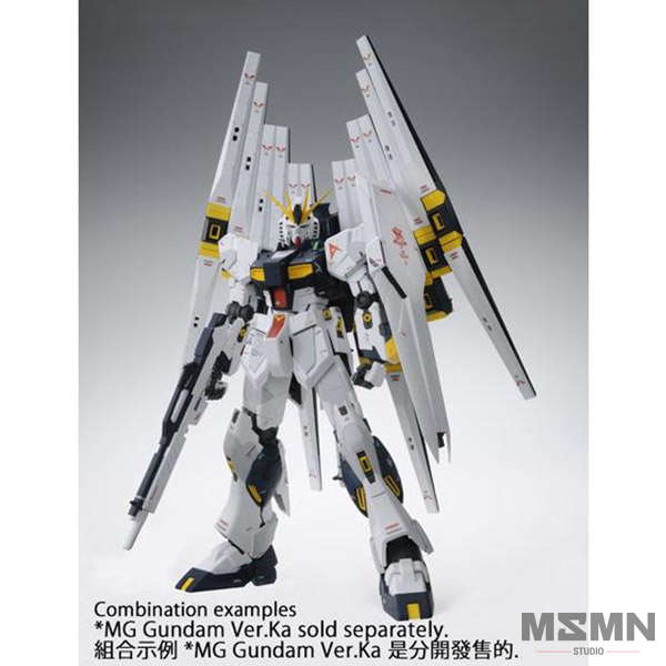 mg_double_fin_funnel_03