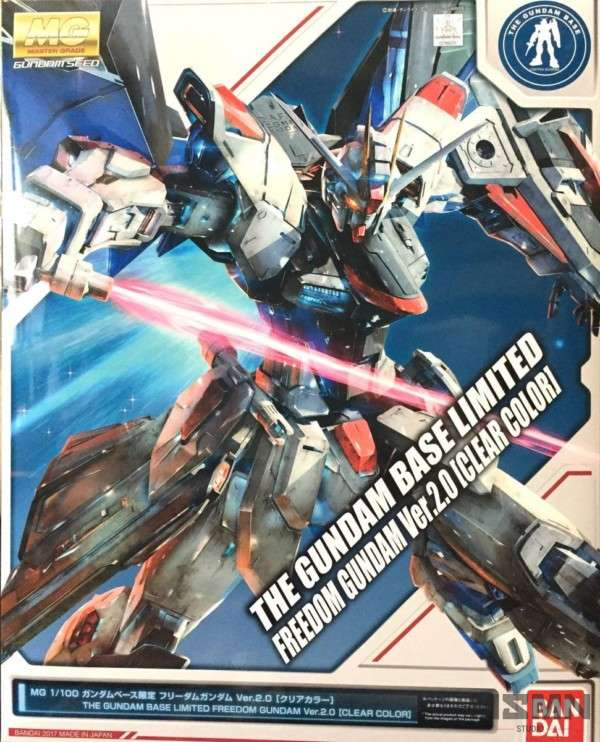 mg_freedom_2_clear_color_gundam_base_00