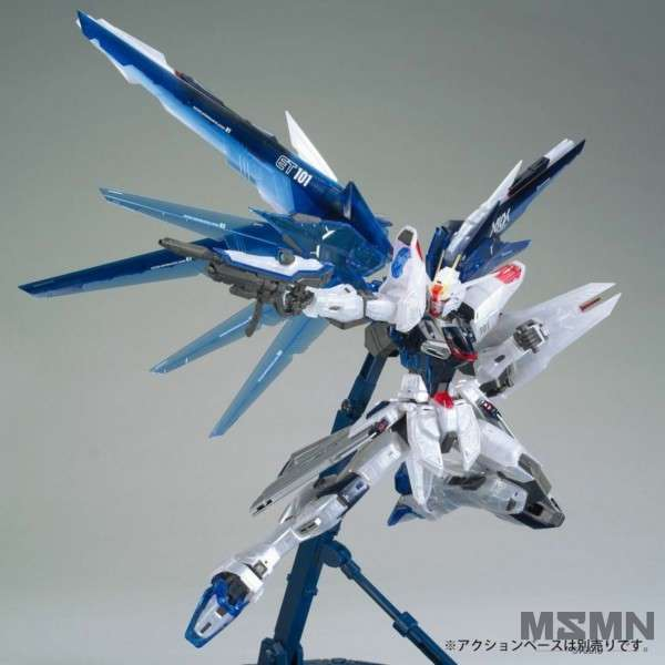 mg_freedom_2_clear_color_gundam_base_05