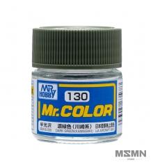 mr_color_130