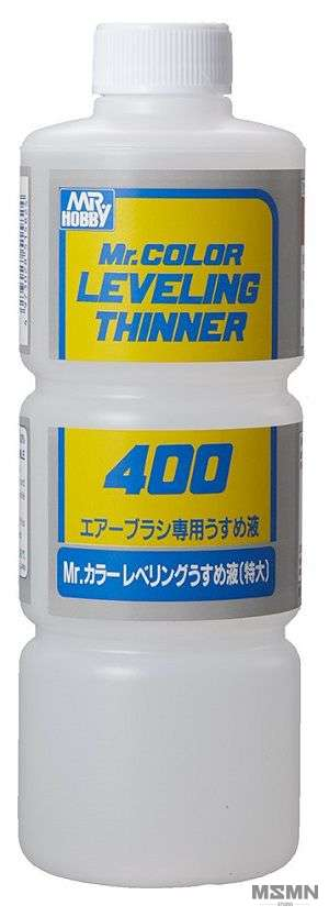 mr_color_leveling_thinner_00