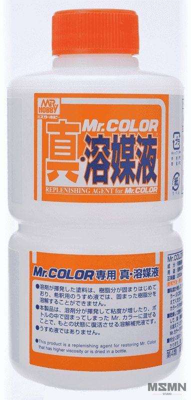 mr_color_replenishing_agent_t115_00