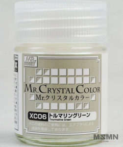 mr_crystal_color_xc06_tourmaline_green_00