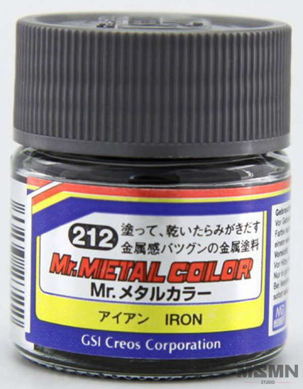 mr_metal_color_mc212_iron_00