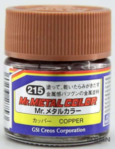 mr_metal_color_mc215_copper_00