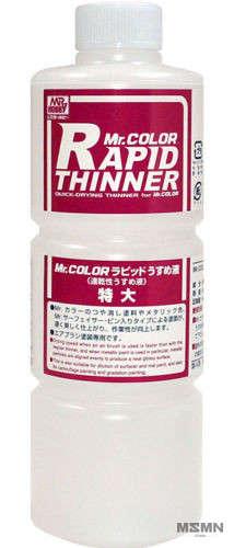 mr_rapid_thinner_00