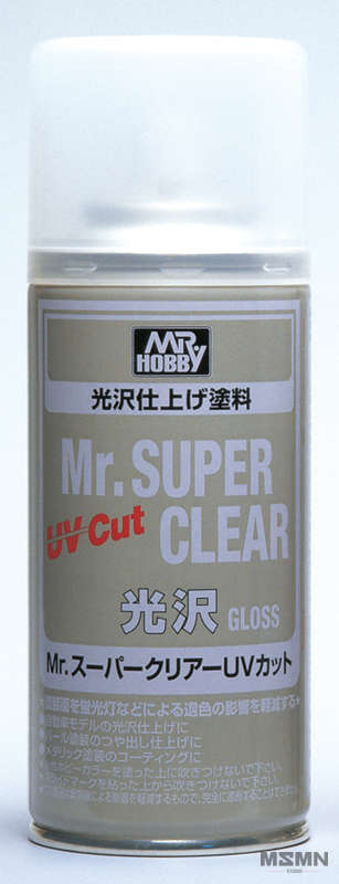 super_clear_gloss_uv_00