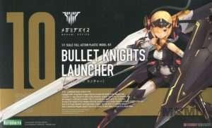 bullet_knight_launcher_00