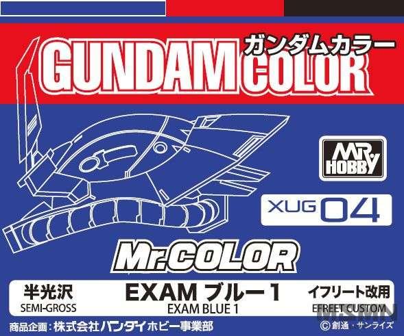 g_color_exam_blue_1_xug08_00