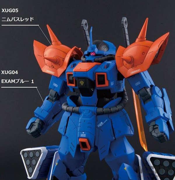 g_color_exam_blue_1_xug08_03