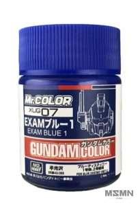 gundam_color_exam_1