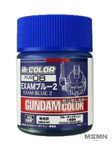 gundam_color_exam_2