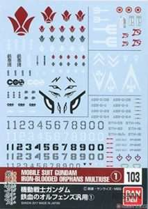 gundam_decal_103_ibo_series_00
