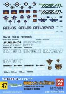 gundam_decal_47_00_series_00