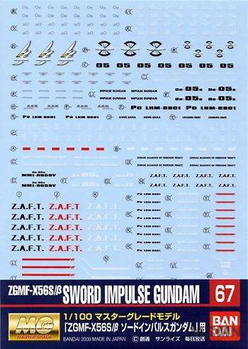 gundam_decal_67_mg_sword_impulse_gundam_00