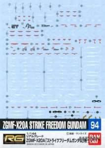 gundam_decal_94_rg_strike_gundam_00