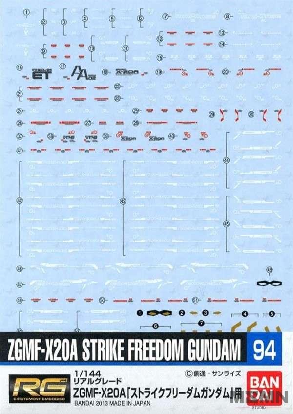 gundam_decal_94_rg_strike_gundam_00