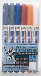 gundam_marker_set_real_touch_GMS_112_00