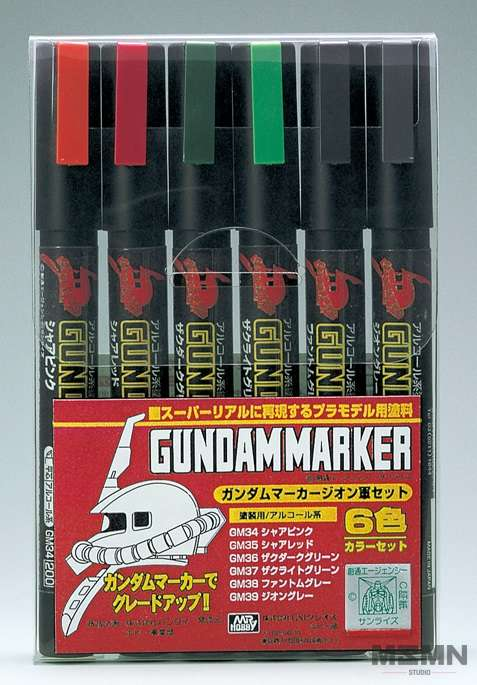 gundam_marker_set_zeon_00