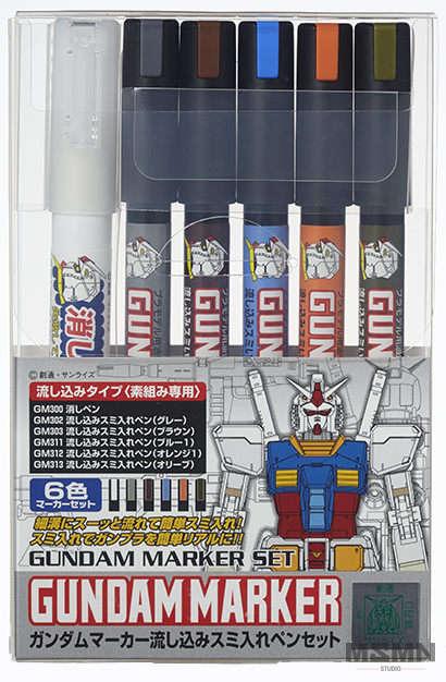 gundam_markers_pour_type_set_00