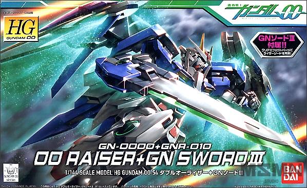 hg_00_raiser_gn_sword_3_00