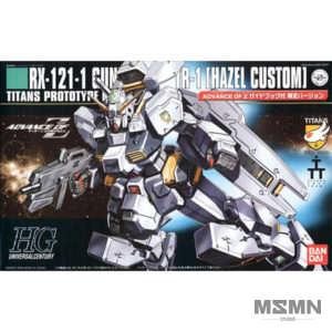 hg_gundam_hazel_custom_00