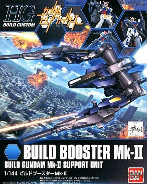 hgbc_build_booster_mk2_00