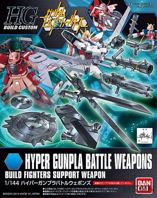 hgbc_hyper_battle_weapon_00