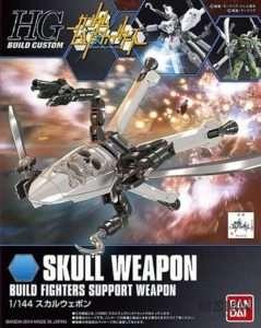 hgbc_skull_weapon_set_00