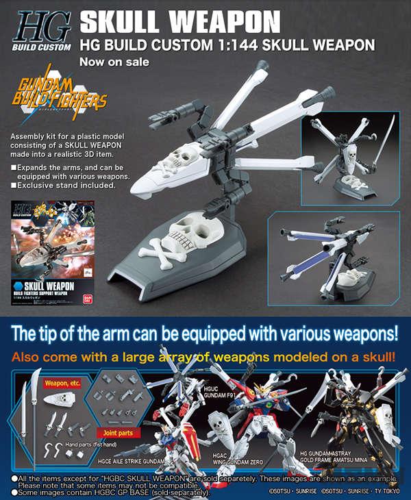 hgbc_skull_weapon_set_01