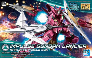 hgbd_impulse_gundam_lancier_00