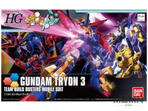hgbf_gundam_tryon_3_00