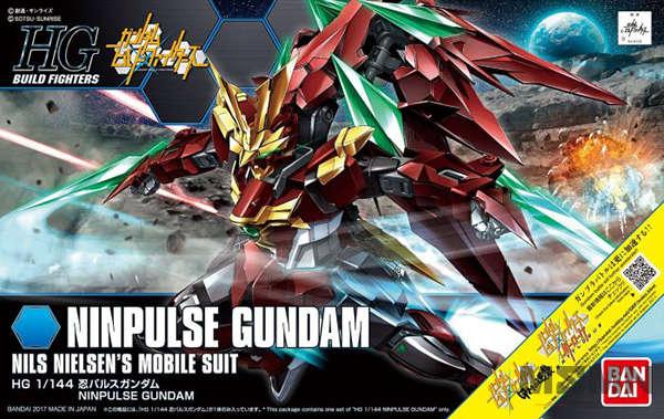 hgbf_hinpulse_gundam_00