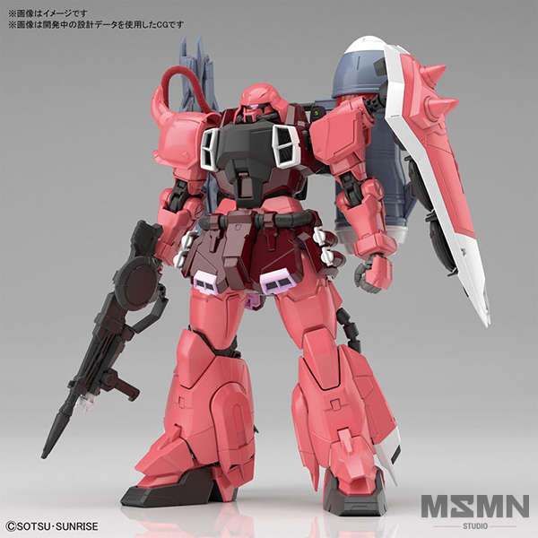mg_gunner_zaku_warrior_luna_maria_01