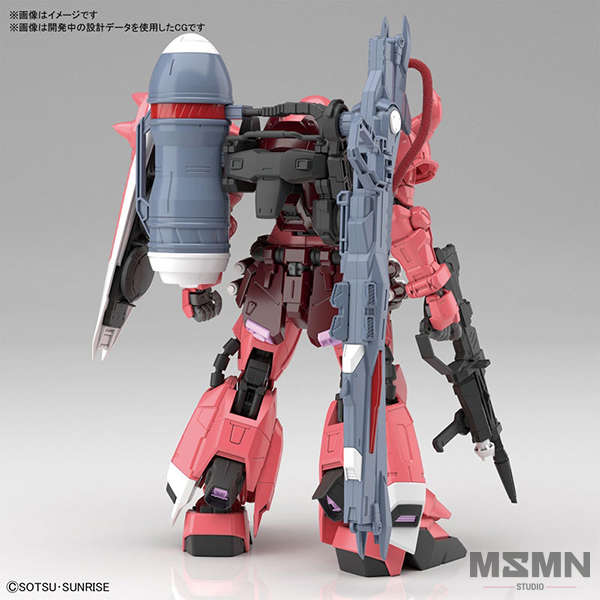mg_gunner_zaku_warrior_luna_maria_02