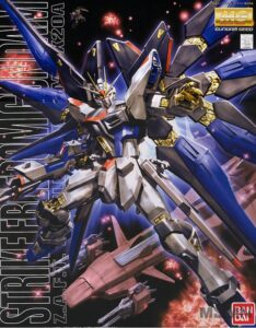 mg_strike_freedom_gundam_00