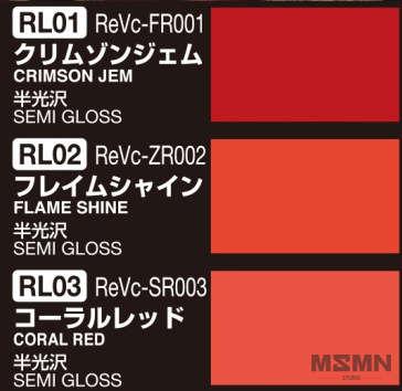 mr_color_mechanical_color_set_red_01