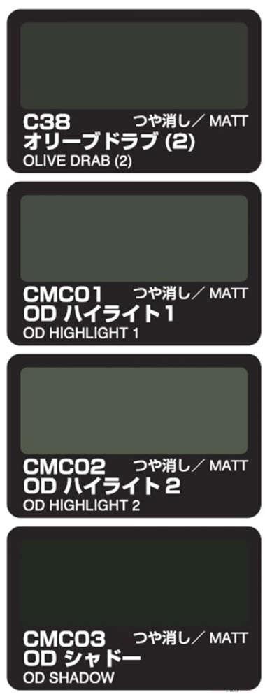 mr_color_modulation_set_olivedrab_01