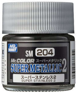 mr_color_sm206_Super_stainless_2_00