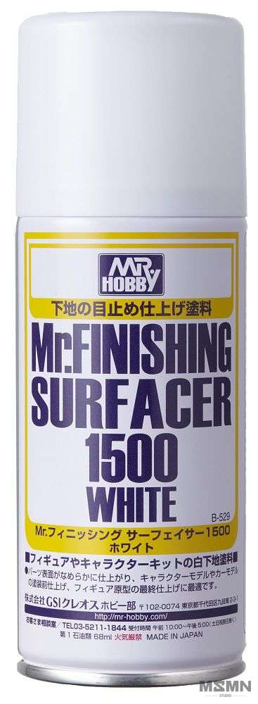 mr_hobby_finishing_surfacer_1500_white_00