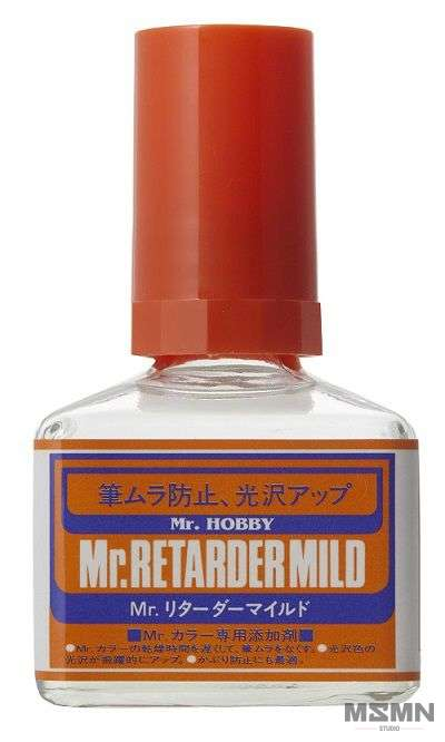 mr_retarder_mild_00-2