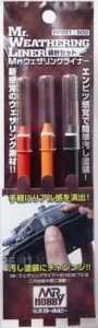 mr_weather_liner_rust_color_set_pp201_00