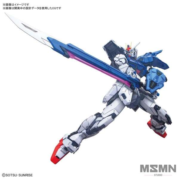 pg_perfect_strike_03