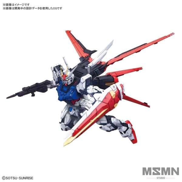 pg_perfect_strike_05