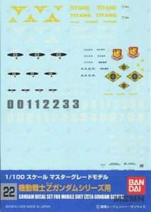 ws_022_mg_zeta_general_use
