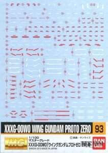 ws_093_mg_proto_zero