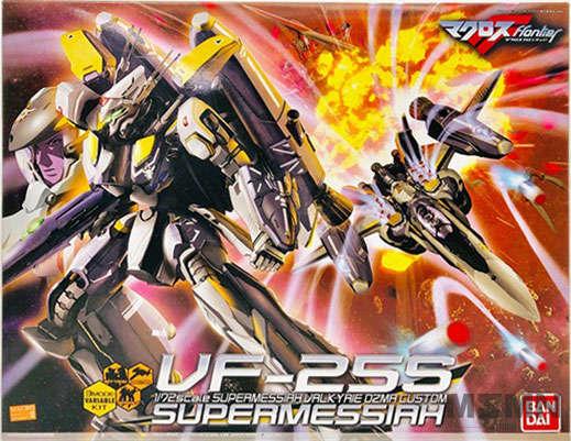 72_vf25s_super_messiah_ozma_00